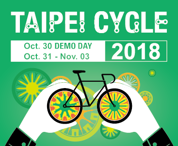 2018 Taipei Cycle Show
